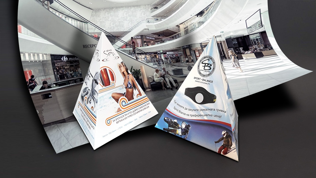 Печат на реклмани пирамидки, Булбранд Медия