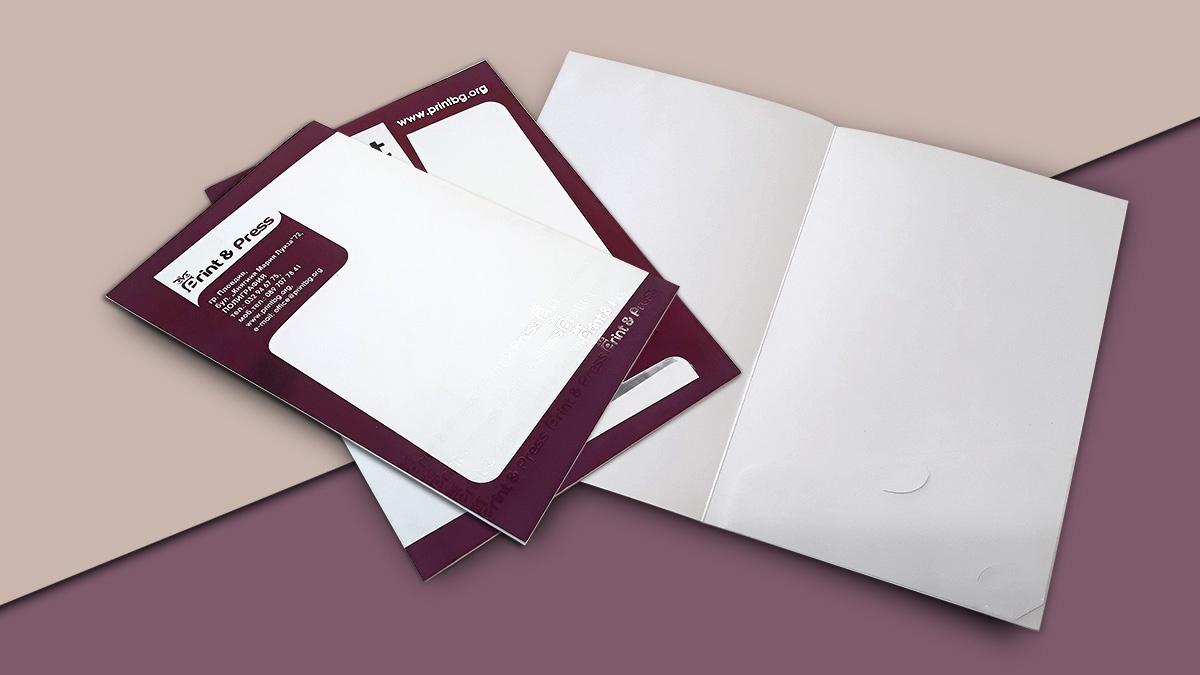 Печат на папки от Булбранд Медия, Принт енд Прес Медия