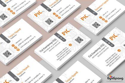 Печат на визитки, Булбрамд Медия, малък банер 1