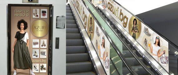 """Дизайн, печат и монтаж на рекламни фолиа на ескалатори, Мол Марково тепе, Пловдив бранд: """"Azuri"""", Булбранд Медия ООД"""