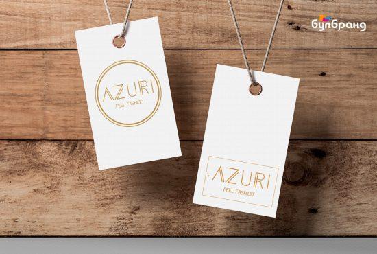 """Печат на луксозни етикети за дрехи, двустранен топъл печат """"Gold"""", бранд: """"Azuri"""", Булбранд Медия ООД"""