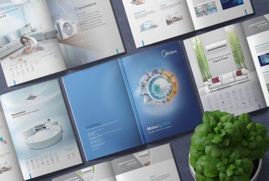 Печат на рекламен продуктов каталог, клиент: Tempex, Булбранд Медия ООД