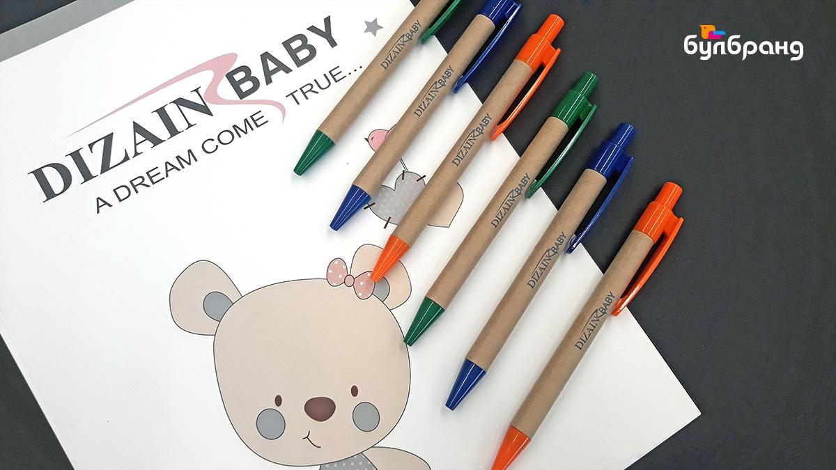 """Брандиране на рекламни химикалки в """"еко"""" стил, синьо пишещи, лого на една позиция- тялото на химикалката, бранд: Dizain Baby, Булбранд Медия ООД"""
