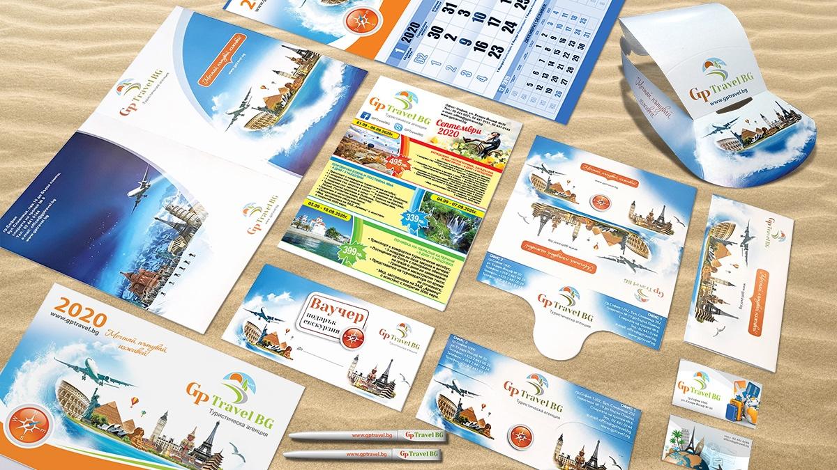 Печат на рекламни материали за туристическа агенция GP travel: ваучери, визитки, папки, флаери, пликове за билети, картонени шапки, химикалки, Булбранд Медия ООД