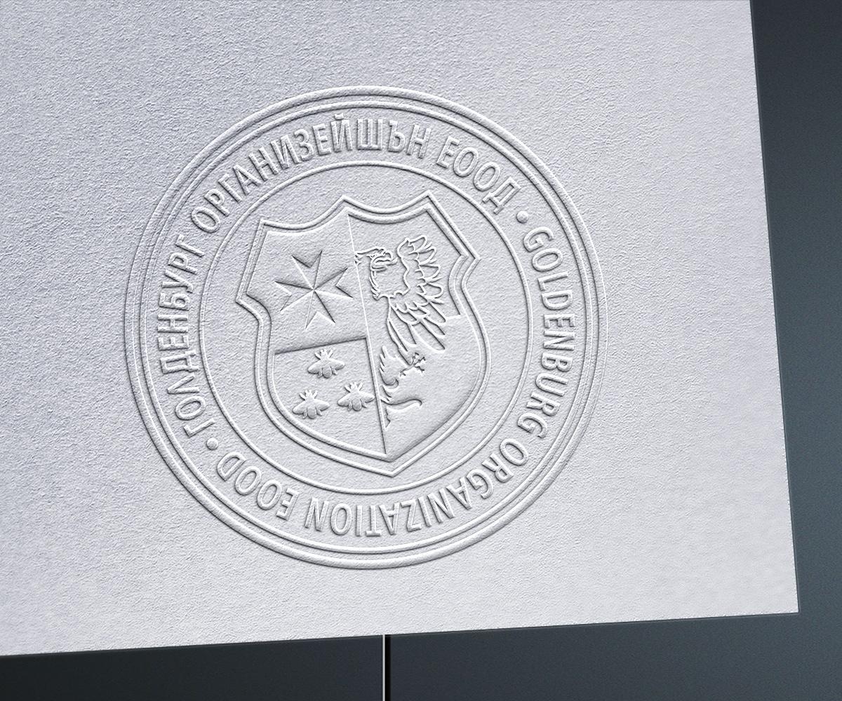 Изготвяне на лого за печат бранд: Goldenbvrg organisation, Булбранд Медия ООД