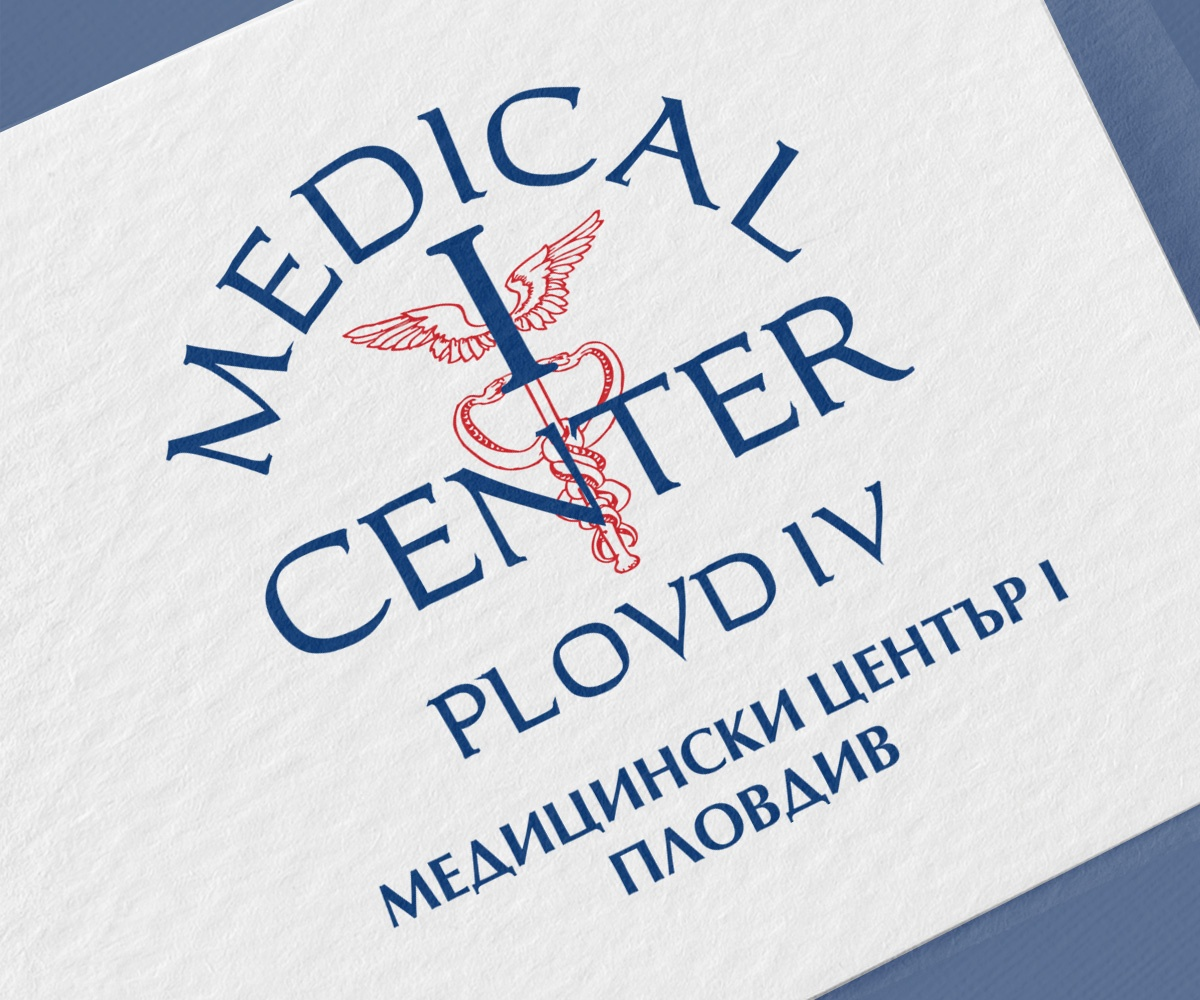 Изготвяне на лого бранд: Medical Center 1 Plovdiv бранш: здравеопазване, болници, Булбранд Медия ООД