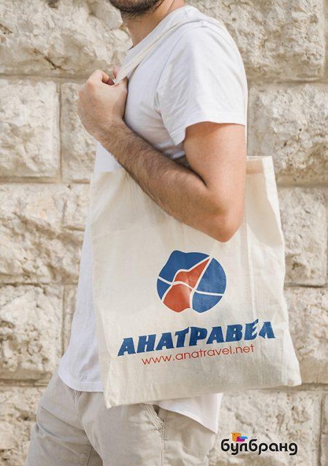 Брандиране на рекламни торбички от текстил, клиент: Ана травел бранш: туристически агенции, Булбранд Медия ООД