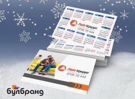 Сувенирна реклама, Коледна кампания 2020-2021, джобни календарчета