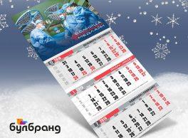 Сувенирна реклама, Коледна кампания 2020-2021, 3-секционен работен календар