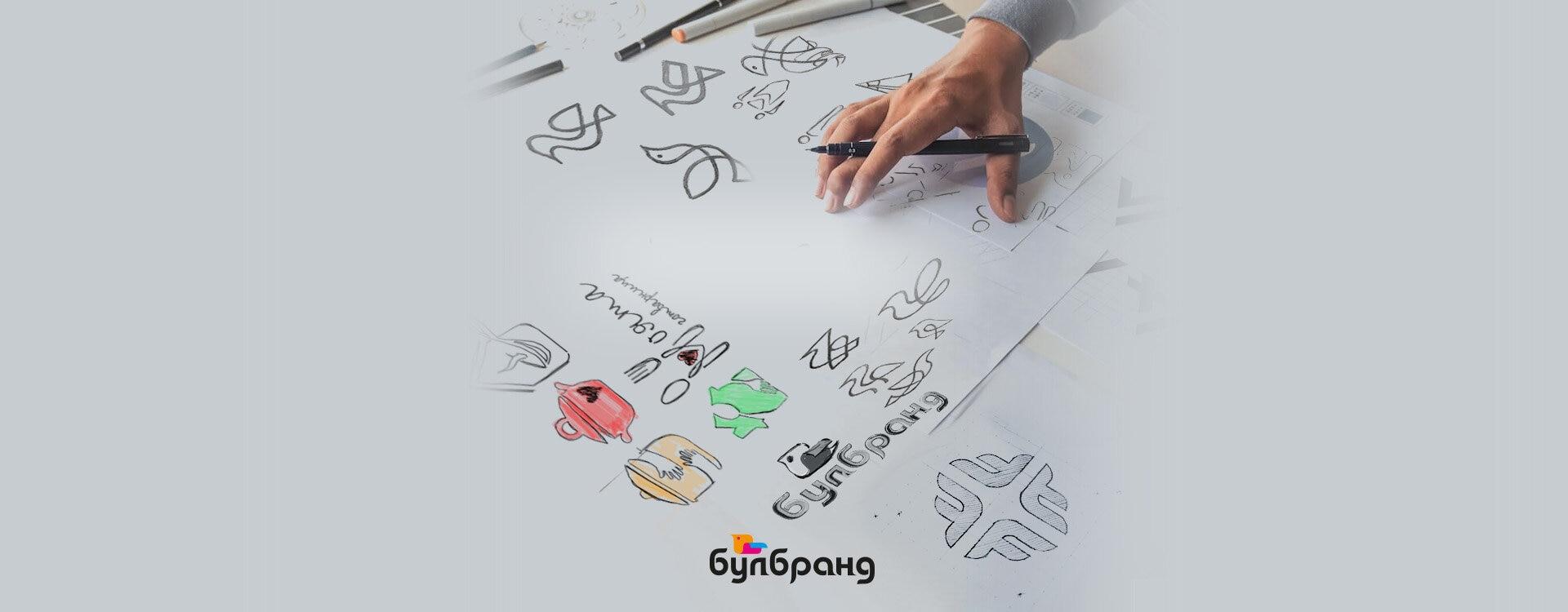 Дизайн на лого от Булбранд Медия ООД, изпрати запитване