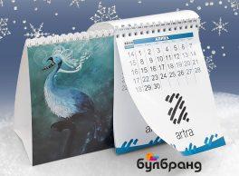 Сувенирна реклама, Коледна кампания 2020-2021, календар-пирамидка модел Артра