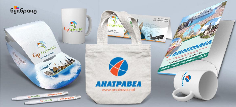Изработка и печат на рекламни материали, торбички, ваучери, пликове, Булбранд Медия ООД