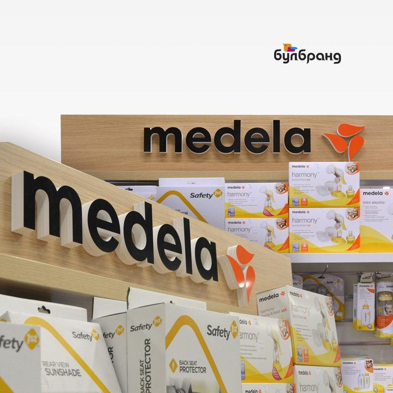 Изработка на светещи букви, бранд: Modela, Булбранд Медия ООД