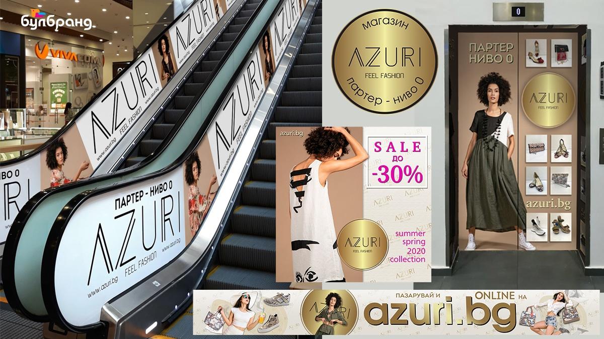 Брандиране на ескалатори и асансьор мол Марково тепе за Азури, Булбранд Медия ООД