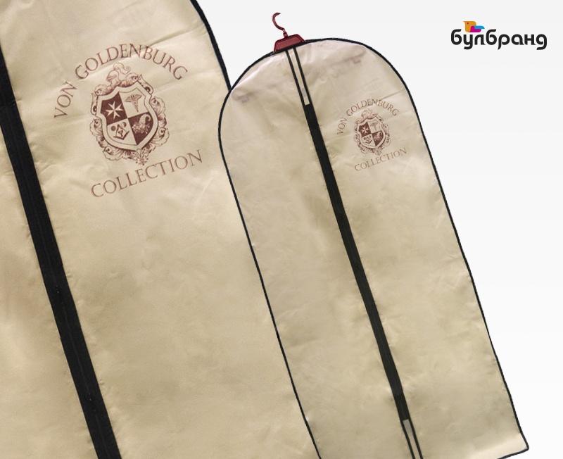 Брандиране на калъф за дрехи von Goldenburg Collection, Булбранд Медия ООД