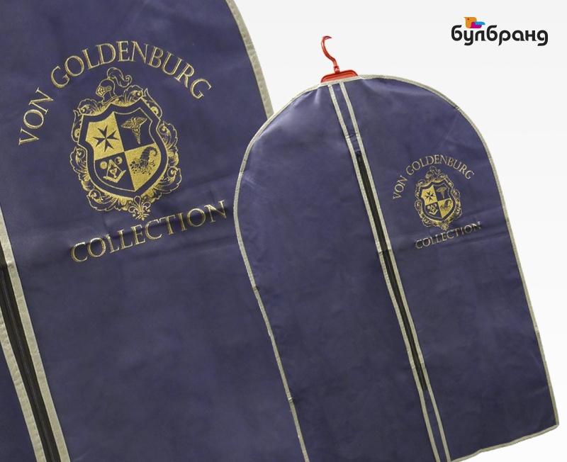 Брандиране на калъф за дрехи von Goldenburg Collection, вид 2, Булбранд Медия ООД
