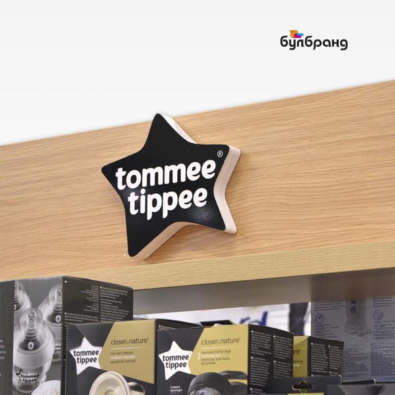 Изработка на светещи букви, бранд: Tommee & Tippee, Булбранд Медия ООД